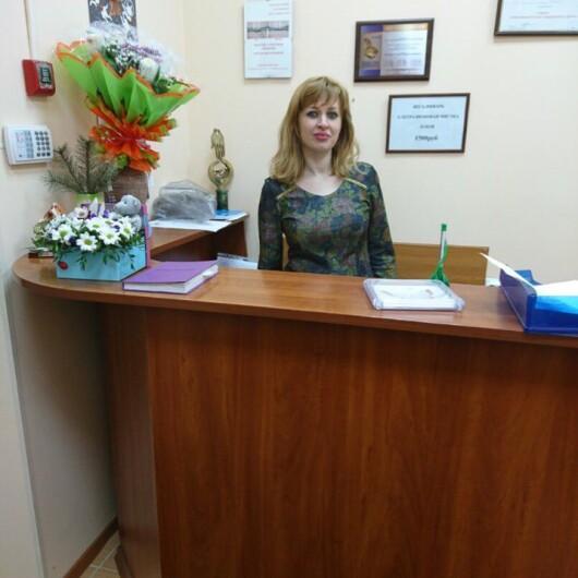 Медицинский центр Глобус, фото №2