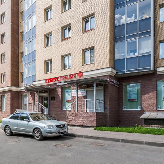 Медицинский центр Статус Грация+, фото №2