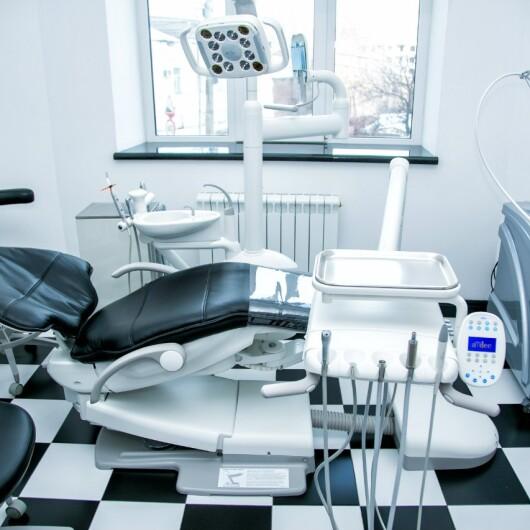 Стоматология Артденталь, фото №2