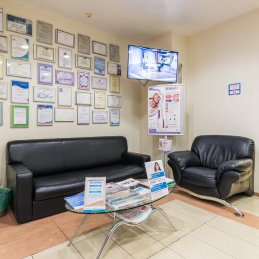 Стоматология Дента-Эль в Отрадном, фото №1
