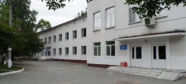 Свердловский психоневрологический интернат