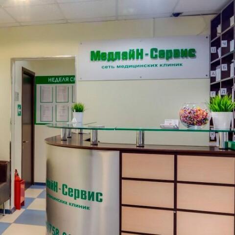 Медлайн-Сервис на Варшавском, фото №1