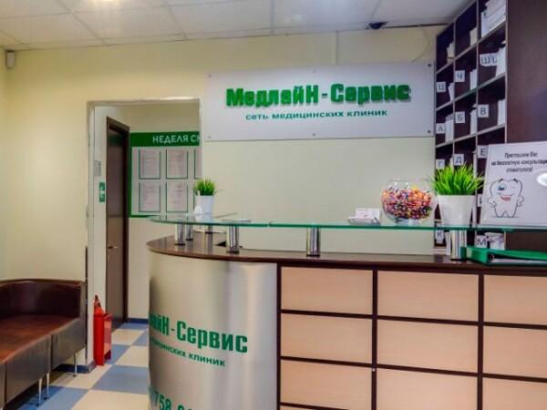 Медлайн-Сервис на Варшавском