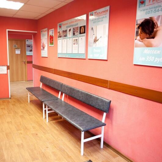 Медицинский центр Терапия, фото №1
