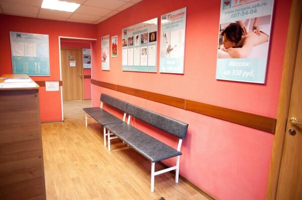Терапия, медицинский центр