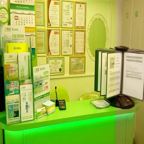 Диагностический центр  ЛекДиагностик в Подольске, фото №4
