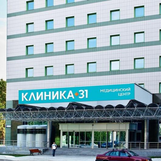 К +31 на Лобачевского, фото №1