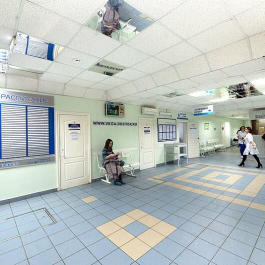 Многопрофильная частная клиника «Вега», фото №3