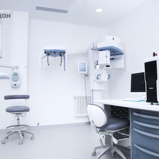 Стоматология СтомДом, фото №1