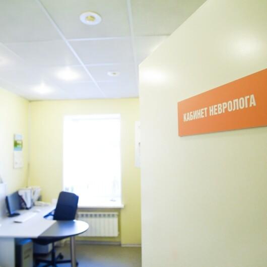 Медицинский центр ДА!, фото №1