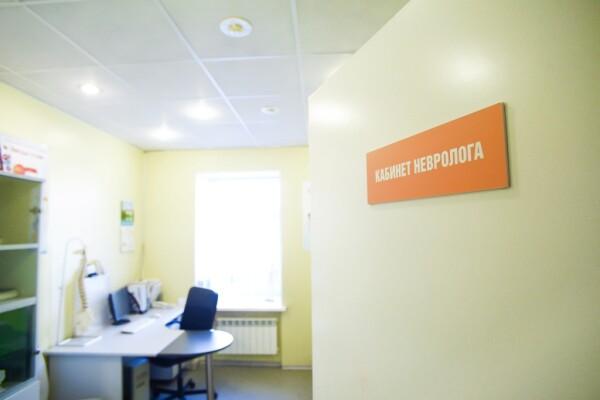 ДА!, медицинский центр