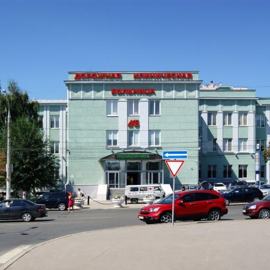 Клиническая больница РЖД-Медицина города Самара, фото №1