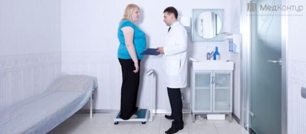 НевесМед, медицинский центр снижения веса