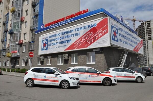 Андреевские больницы – НЕБОЛИТ в Красногорске