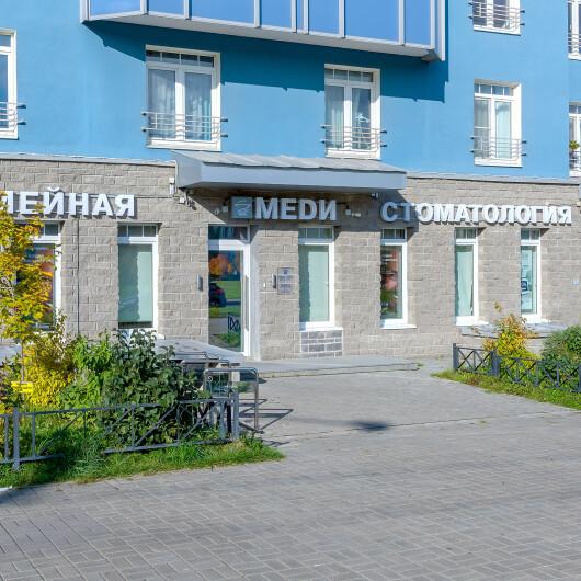 Клиника МЕДИ, фото №1
