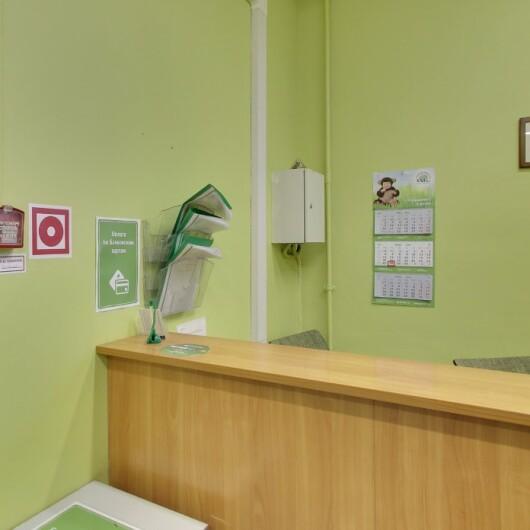 Клиника 21 век на Ленской, фото №3