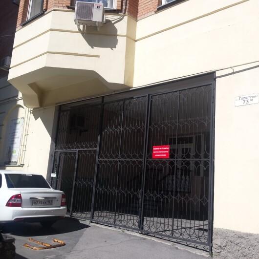 «Клиника Коробейниковой», фото №3