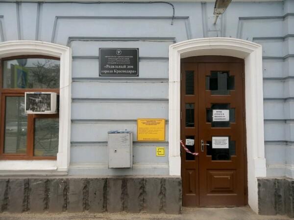 Роддом №4 на Комсомольской
