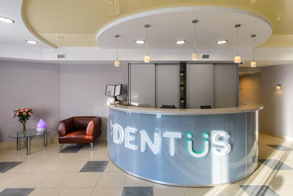 Dentus, стоматологическая клиника