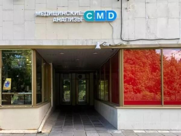 CMD Фрунзенская