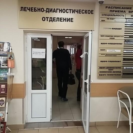 Лечебно-диагностическое отделение УКБ №1, фото №1