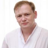 Ершов Александр Сергеевич, маммолог-онколог