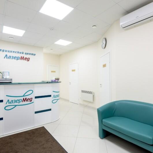 ЛазерМед, центр эстетической медицины на Фурштатской, фото №1