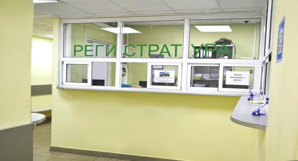 Специальный, медицинский диагностический центр