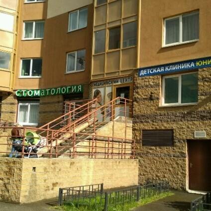 Детский медицинский центр Юниорт, фото №2