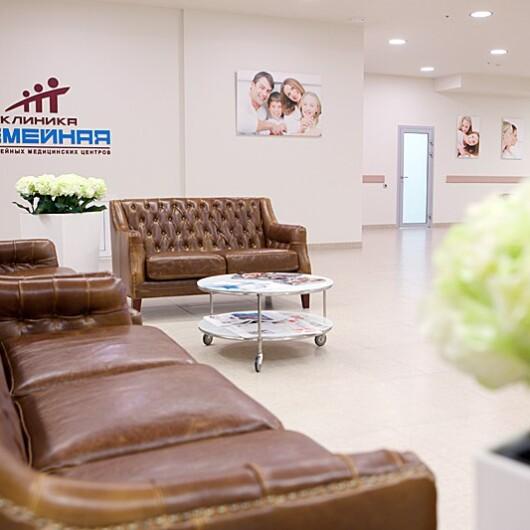 Клиника Семейная, фото №3