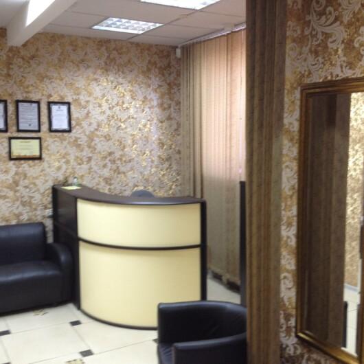 Стоматология Клуб Счастливых Улыбок в Пушкине, фото №1