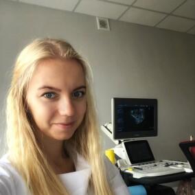 Аверьянова Ирина Евгеньевна , гинеколог