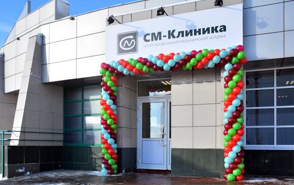 СМ-Клиника в Солнечногорске в мкр. Рекинцо
