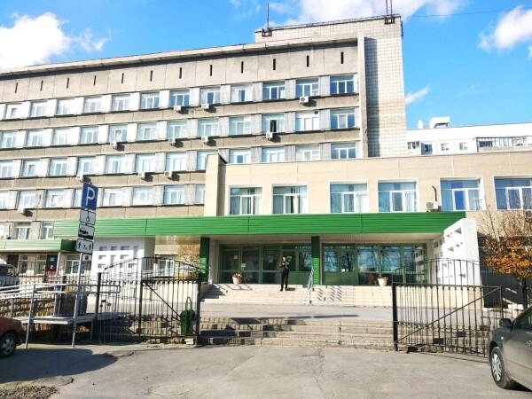 Новосибирский областной кожно-венерологический диспансер