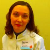 Ерохина Мария Ильинична, гастроэнтеролог