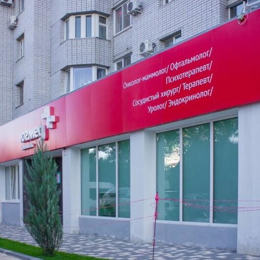 Клиника ЮгМед, фото №2