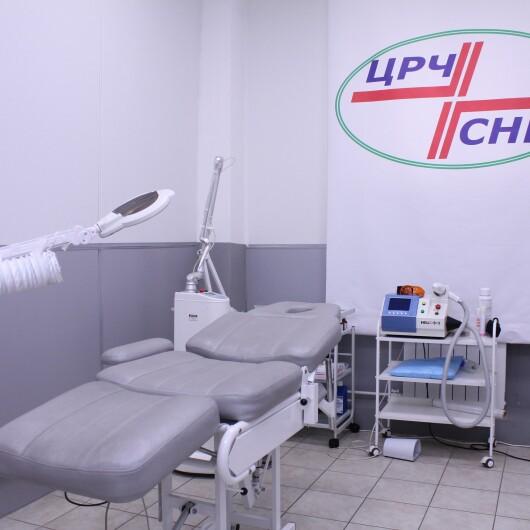 Медицинский центр ЦРЧ, фото №3