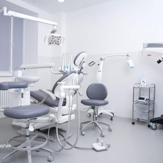 Стоматология СтомДом, фото №4