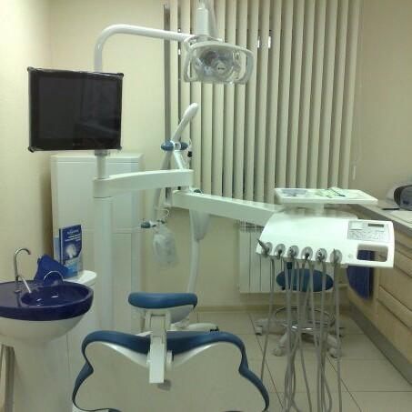 Клиника Практик, фото №4