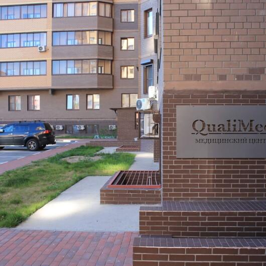 Медицинский центр QualiMed на Московском, фото №4