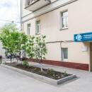 Медицина и Красота на Павелецкой