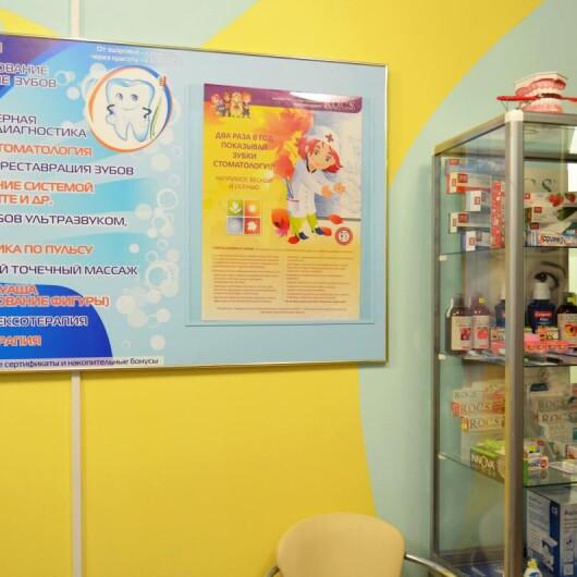 Стоматология доктора Нестерова на Жукова, фото №3