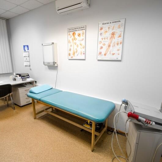 Клиника Эдем, фото №3