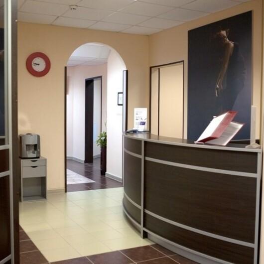 Стоматология Аврора, фото №4
