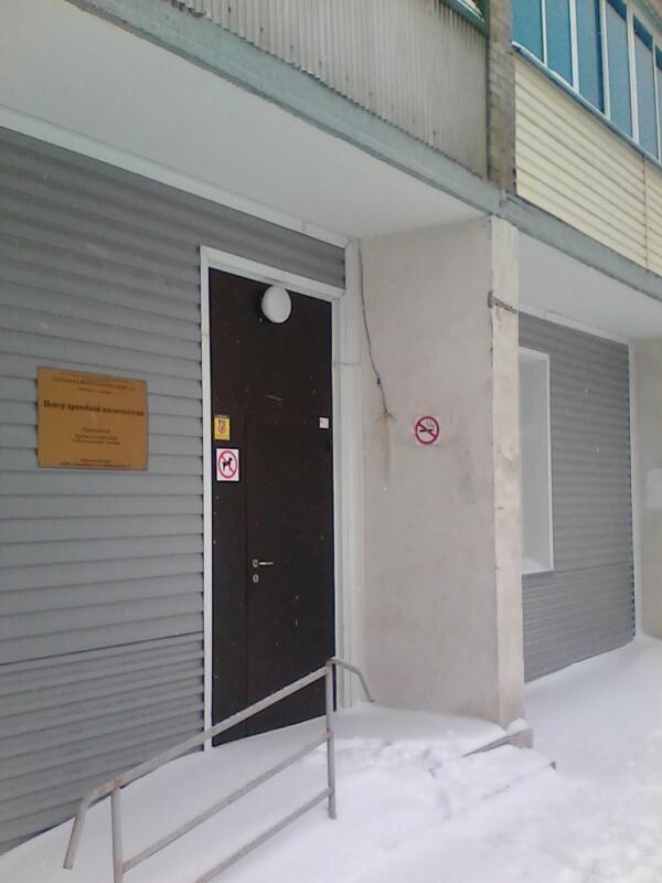 Центр врачебной косметологии