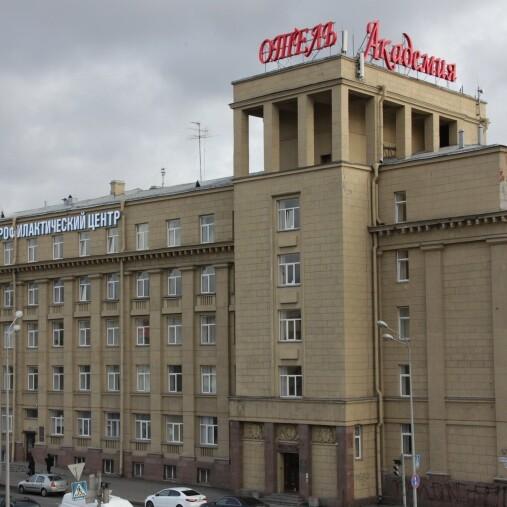 медико-профилактический центр СЗГМУ им. Мечникова, фото №1