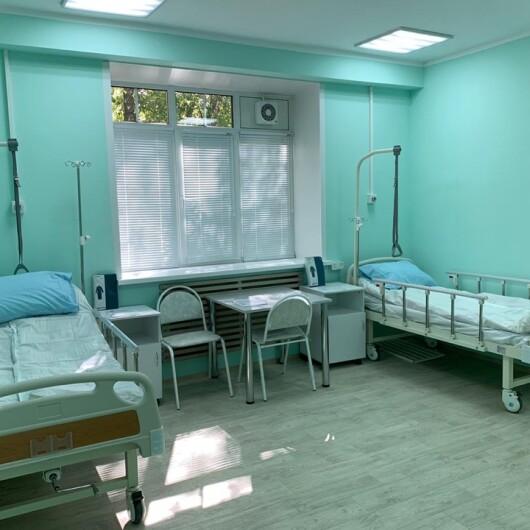 Клиника Медплюс, фото №4