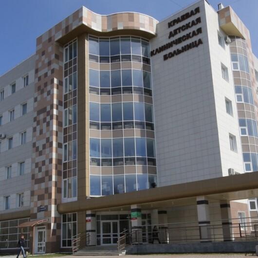 Детская городская больница № 15, фото №1