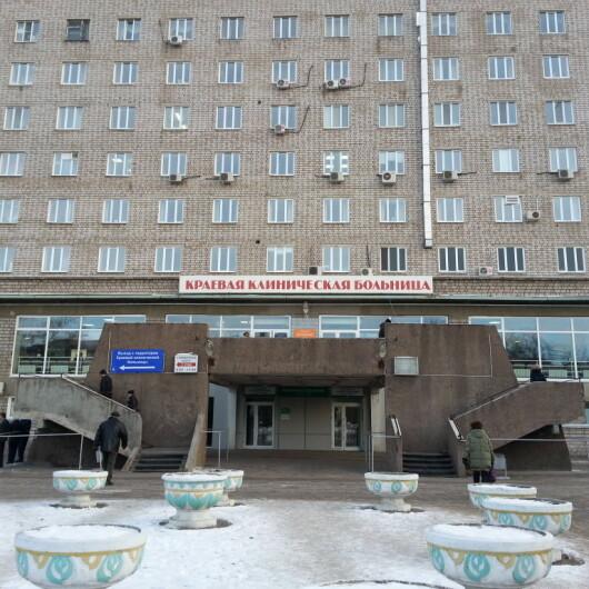 Краевая клиническая больница, фото №4