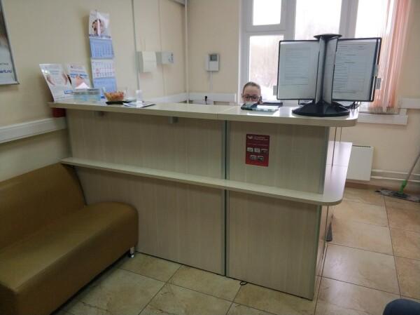 Медицинский центр «МедиАрт» на Лукинской